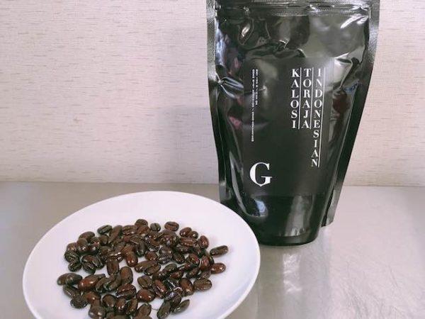 IMG 5517 600x450 - ゴーシュのコーヒー豆トラジャカロシ キャラメルやチョコレートのような甘いコーヒーです