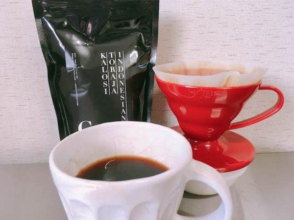 IMG 5523 600x450 - ゴーシュのコーヒー豆トラジャカロシ キャラメルやチョコレートのような甘いコーヒーです