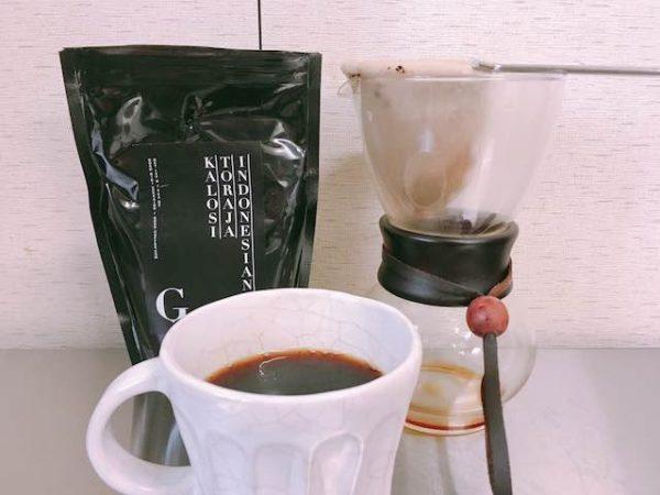 IMG 5525 600x450 - ゴーシュのコーヒー豆トラジャカロシ キャラメルやチョコレートのような甘いコーヒーです