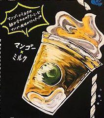 69242288 1465119560293671 7089247618134831930 n - スタバ京都と兵庫で20周年記念フラペチーノなど発売|抹茶やチョコレートを使った新作ビバレッジ