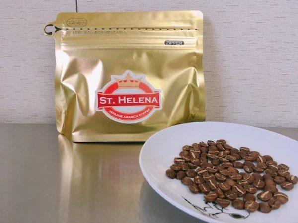IMG 5578 600x450 - コーヒー豆「セントヘレナ バンブーヘッジ」100g6,000円の希少銘柄は紅茶のようなコーヒー