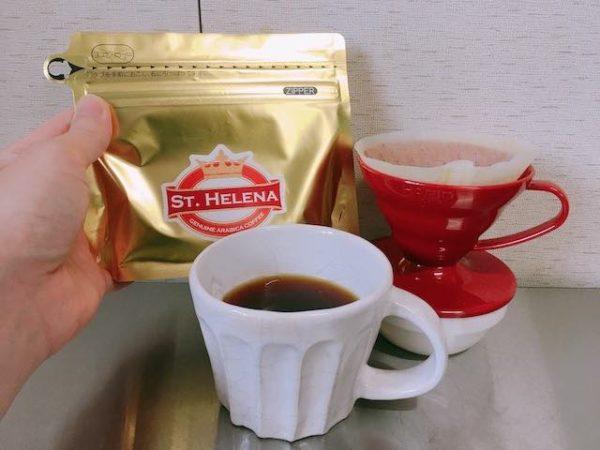 IMG 5581 600x450 - コーヒー豆「セントヘレナ バンブーヘッジ」100g6,000円の希少銘柄は紅茶のようなコーヒー