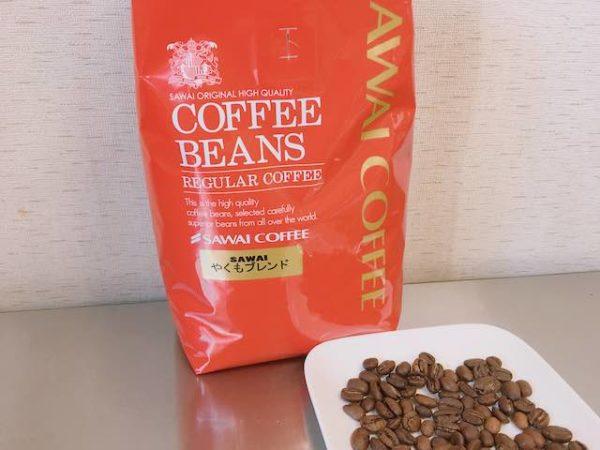 IMG 5646 600x450 - 澤井珈琲のコーヒー豆やくもブレンドを飲んだ感想を正直に述べる