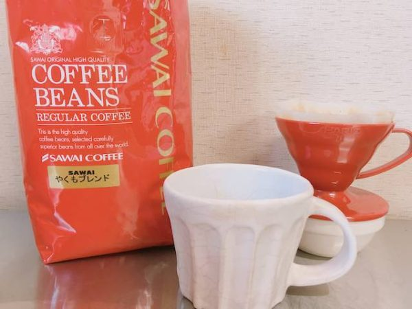 IMG 5649 600x450 - 澤井珈琲のコーヒー豆やくもブレンドを飲んだ感想を正直に述べる
