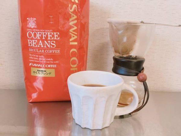 IMG 5651 600x450 - 澤井珈琲のコーヒー豆やくもブレンドを飲んだ感想を正直に述べる