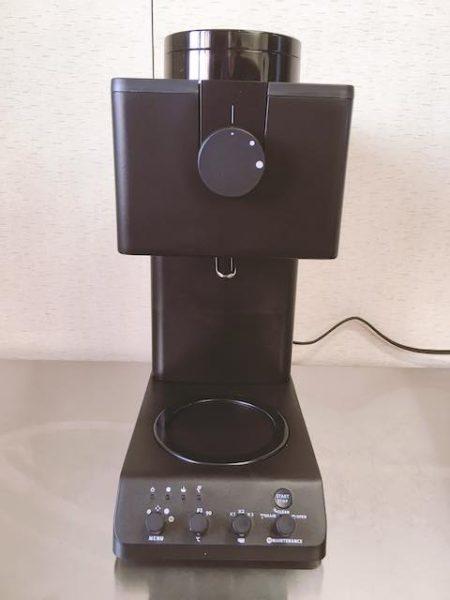 IMG 5671 450x600 - ツインバード全自動コーヒーメーカー【CM-D457B】感想を正直に述べる