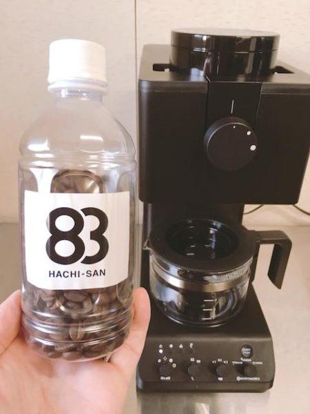 ツインバード全自動コーヒーメーカー【CM-D457B】感想を正直に述べる