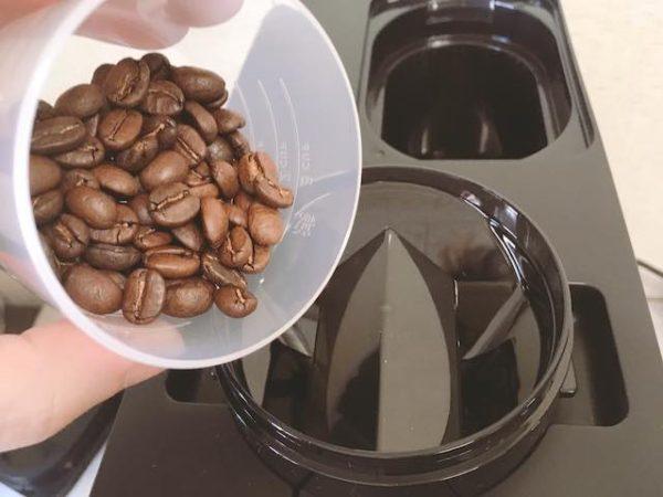IMG 5690 600x450 - ツインバード全自動コーヒーメーカー【CM-D457B】感想を正直に述べる