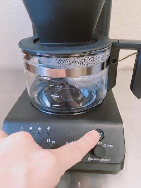 IMG 5699 450x600 - ツインバード全自動コーヒーメーカー【CM-D457B】感想を正直に述べる