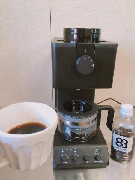 IMG 5710 450x600 - ツインバード全自動コーヒーメーカー【CM-D457B】感想を正直に述べる