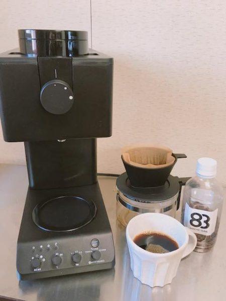 IMG 5719 450x600 - ツインバード全自動コーヒーメーカー【CM-D457B】感想を正直に述べる