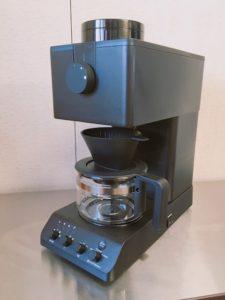 IMG 57221 450x600 - カルディのコーヒー豆【モーニングブレンド】飲んだ感想を正直に述べる