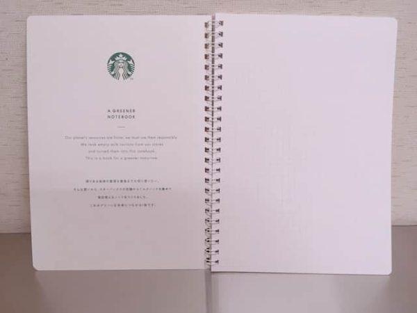 IMG 6482 600x450 - スタバ×コクヨ【キャンパスリングノート】2019年8月30日発売|ホワイト以外は再入荷なし。ピンクは早期完売の予感