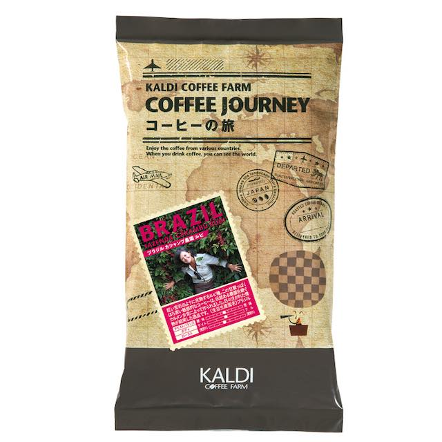 coffee filtercase pouch2019 1 - カルディから限定コーヒー豆&コーヒーフィルターケースセット新発売