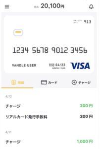 スタバが今よりお得になるクレジットカード