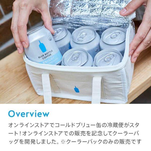 g058 04 600x600 - ブルーボトルコーヒーからロゴ入り保冷バッグ「コールドブリュー缶クーラバック」登場