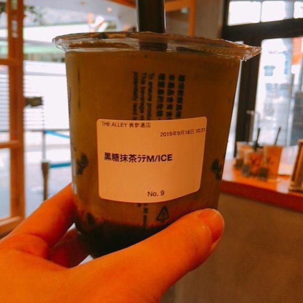 th IMG 6635 600x600 - ジアレイのタピオカドリンク【黒糖抹茶ラテ】味やカロリー