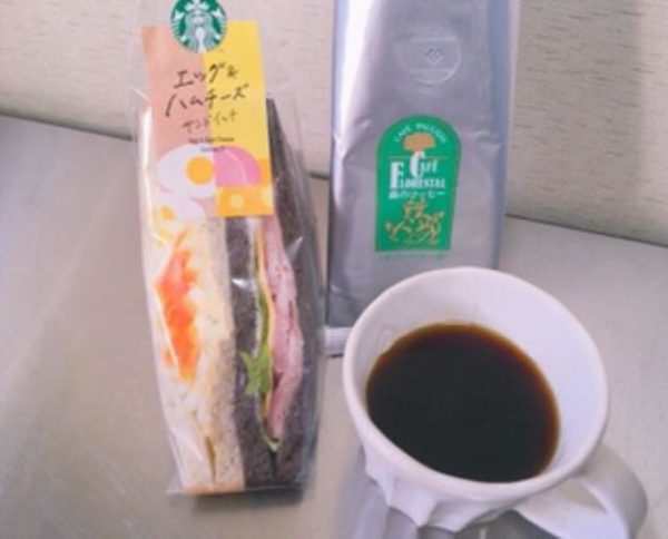 th IMG 6732 600x484 - スタバ【エッグ&ハムチーズサンドイッチ】カロリーや感想を正直に述べる
