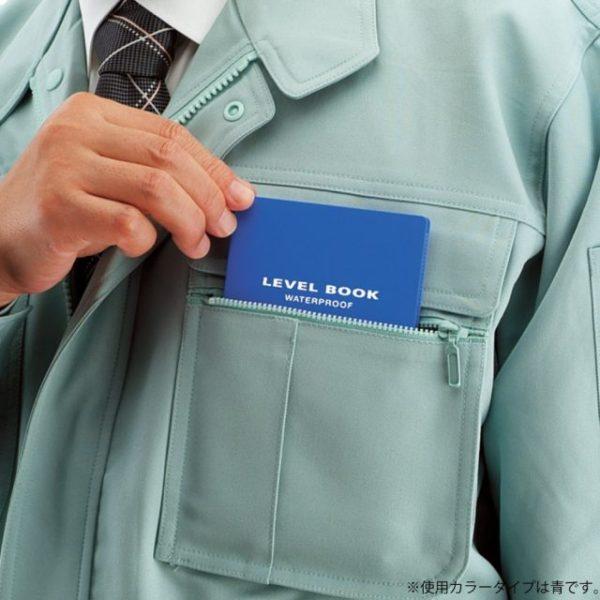 EFV6iB5U4AA1pS5 600x600 - スタバがモレスキンのノートをプレゼント|290円以上の商品50個買えば絶対もらえる