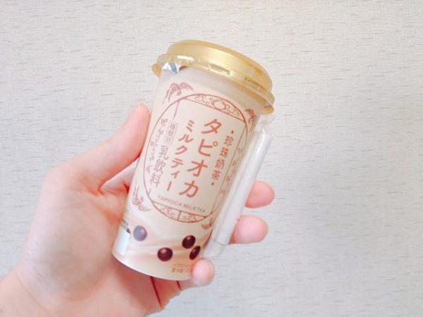 th 2019 10 27 11 01 59 600x450 - コンビニタピオカ10種類おすすめランキング|一番おいしいのはファミマのココナッツミルク