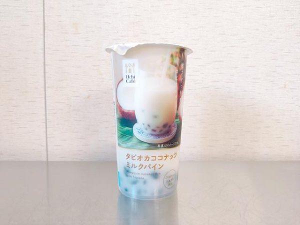 th 2019 10 27 11 05 51 600x450 - コンビニタピオカ10種類おすすめランキング|一番おいしいのはファミマのココナッツミルク