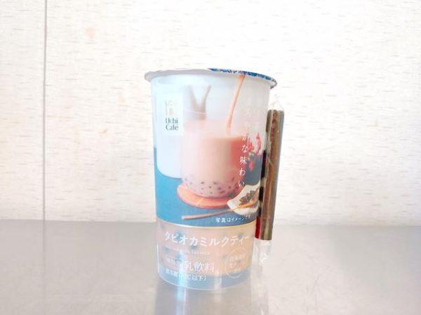 th 2019 10 27 11 07 16 600x450 - コンビニタピオカ10種類おすすめランキング|一番おいしいのはファミマのココナッツミルク