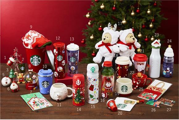 th 20191024 4 - スタバクリスマス2019タンブラー・マグカップ等のグッズ情報