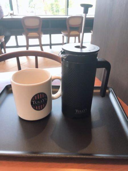 th IMG 5086 450x600 - タリーズ【コーヒープレス デカフェ カフェインレスコーヒー】華やかな風味香る一杯