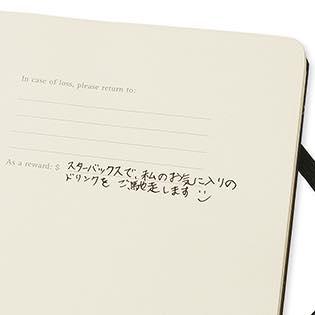 th img note 03 - スタバがモレスキンのノートをプレゼント|290円以上の商品50個買えば絶対もらえる