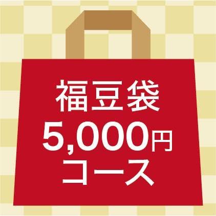 11f63648eb1f926087735f37fe7f5270 - 丸山珈琲の福袋2020中身や値段 バリスタ福袋など3種類発売!