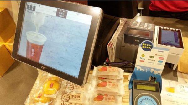 c03b165f2f6784d31ca4475cb6a2d679 600x338 - ゴンチャはクレジットカードや電子マネーも使える|支払い方法一覧