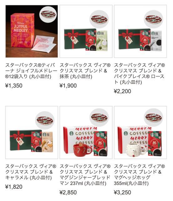 ceeac4e47bca5feaeb16fb1040f764db - スタバホリデー2019クリスマス豆皿(丸小皿)最安値情報【ノベルティー】