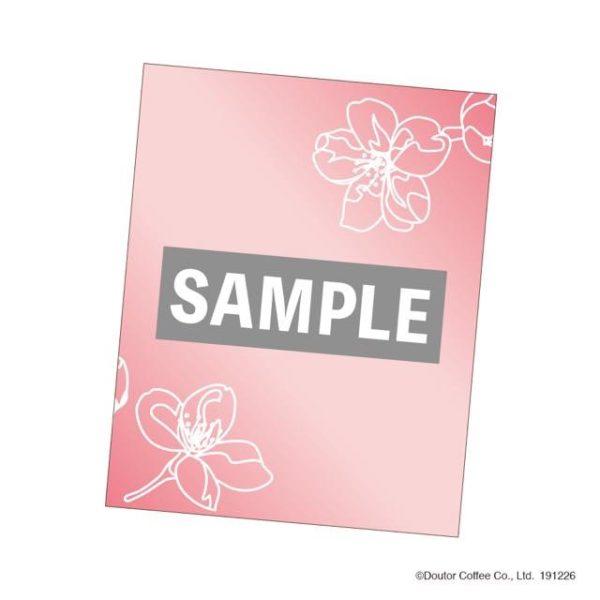 e9c86d32db834fa5436dd81944596b83 600x600 - ドトール福袋2020の予約期間・中身・値段・発売日・購入方法