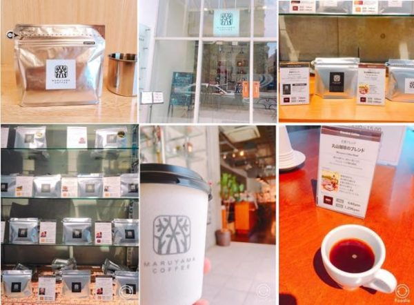 fac0ec5c52f9ba16b74fdc3bc1b713f9 600x442 - 丸山珈琲の福袋2021の中身や値段|最大40%割引でコーヒーが楽しめる
