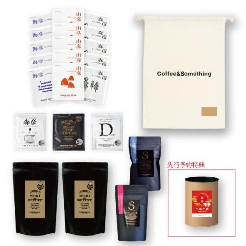 th 146548013 - 森彦福袋2020の中身や値段|コーヒー豆・ドリップバッグなど大量に入ってお得です
