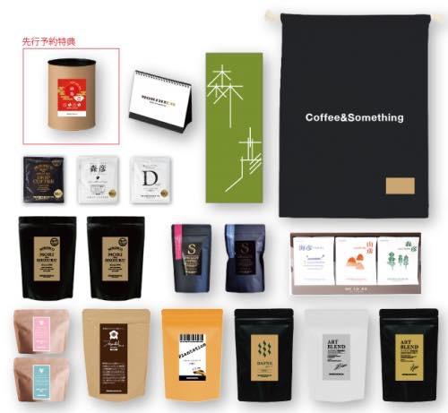 th 146548310 - コーヒー福袋2020まとめ|スタバ・タリーズ・コメダ・カルディ等の情報を掲載