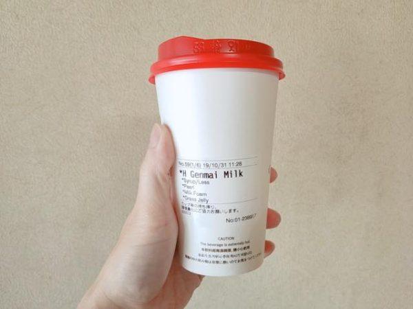 th 2019 10 31 11 53 24 600x450 - ゴンチャ【玄米茶ミルクティー】カロリー・おすすめカスタマイズ3選