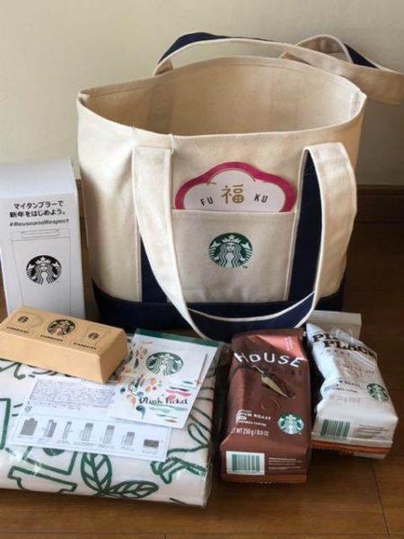 th Starbucks luckybag2020 15 450x600 - スタバの歴代福袋の中身を2009年から2020年までまとめてみた
