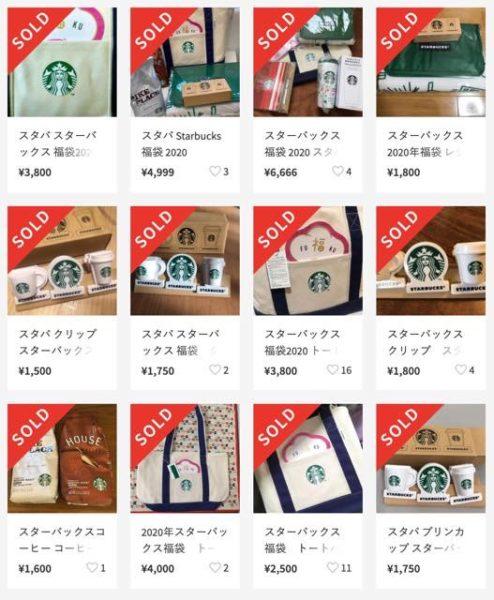 th Starbucks luckybag2020 16 494x600 - スタバの歴代福袋の中身を2009年から2020年までまとめてみた