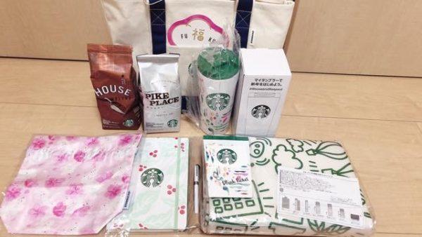 th Starbucks luckybag2020 2 600x338 - スタバ福袋2020中身を全パターン一挙公開!ハズレ福袋は総額2000円安い