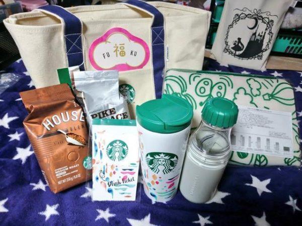 th Starbucks luckybag2020 4 600x450 - スタバの歴代福袋の中身を2009年から2020年までまとめてみた