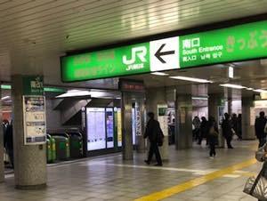 th access ikebukuro1 - ゴンチャ池袋ルミネ店は南口|行き方、営業時間、空いてる時間、支払い方法