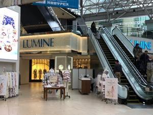th access ikebukuro3 - ゴンチャ池袋ルミネ店は南口|行き方、営業時間、空いてる時間、支払い方法
