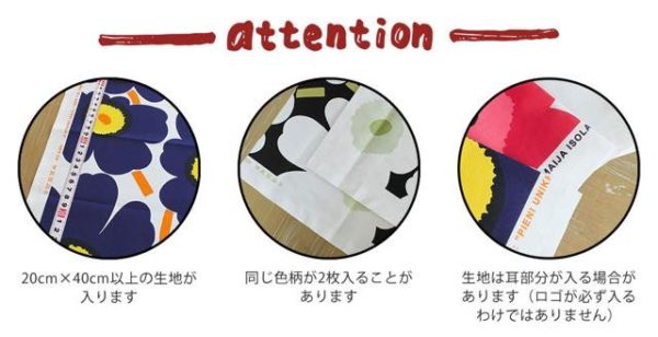 th fukubukuro mar top3 600x308 - マリメッコ福袋2020の値段・中身・販売期間|リュック・マグなど入っています