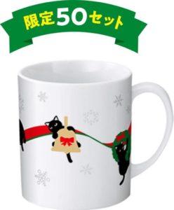 th img sec04 02 248x300 - ベローチェ【ふちねこ】2019クリスマスバージョン配布開始!