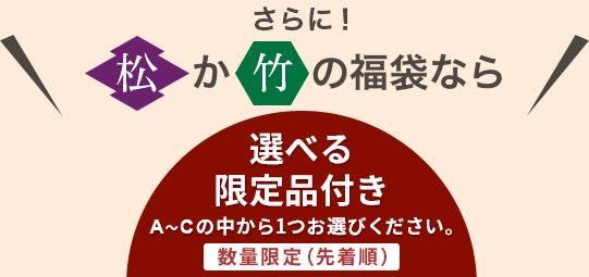 th page hdr3 - ルピシア福袋2020予約受付開始!値段・中身・店頭発売はいつ?