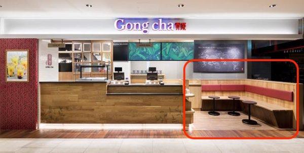 th store ikebukuro 600x303 - ゴンチャ池袋ルミネ店は南口|行き方、営業時間、空いてる時間、支払い方法