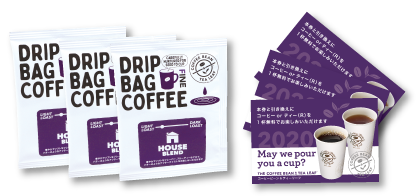 Coffee bean tea leaf lucky bag 2020 - コーヒービーン&ティーリーフ福袋2020はタンブラー、コーヒー豆、ドリンクチケットなど豪華内容