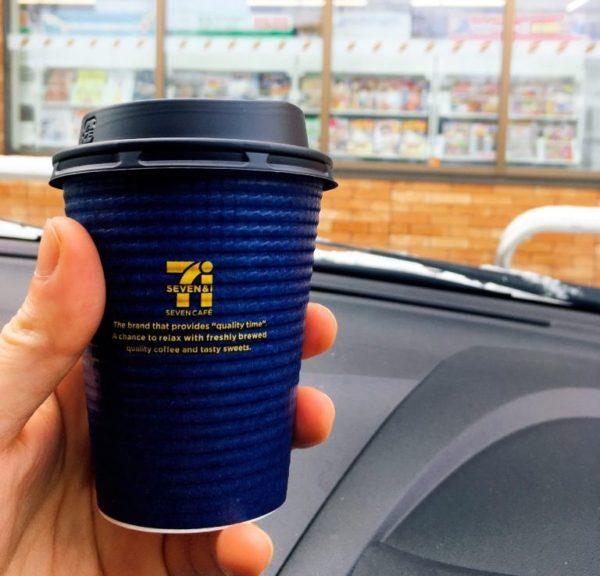 sevencafe Mocha blend 768x1024 600x576 - セブンカフェ【高級キリマンジャロブレンド】正直な感想|青の贅沢感なし?