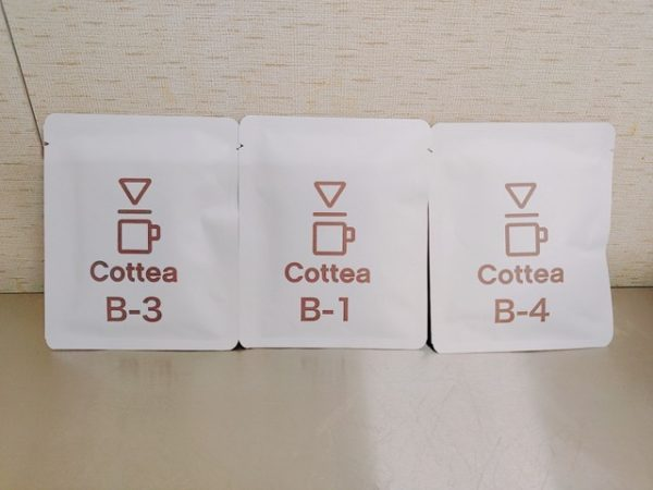 th 2019 11 29 06 45 24 727 600x450 - Cottea(コッティ)コーヒー無料お試しセット3種類の正直な感想